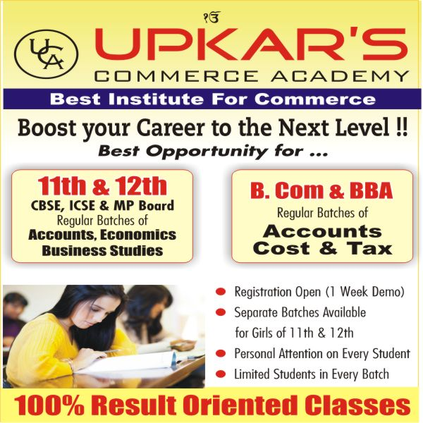 UPKAR COMMERCE ACADEMY Jabalpur Helpline